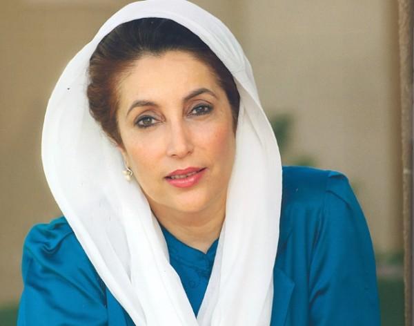 bhutto benazir